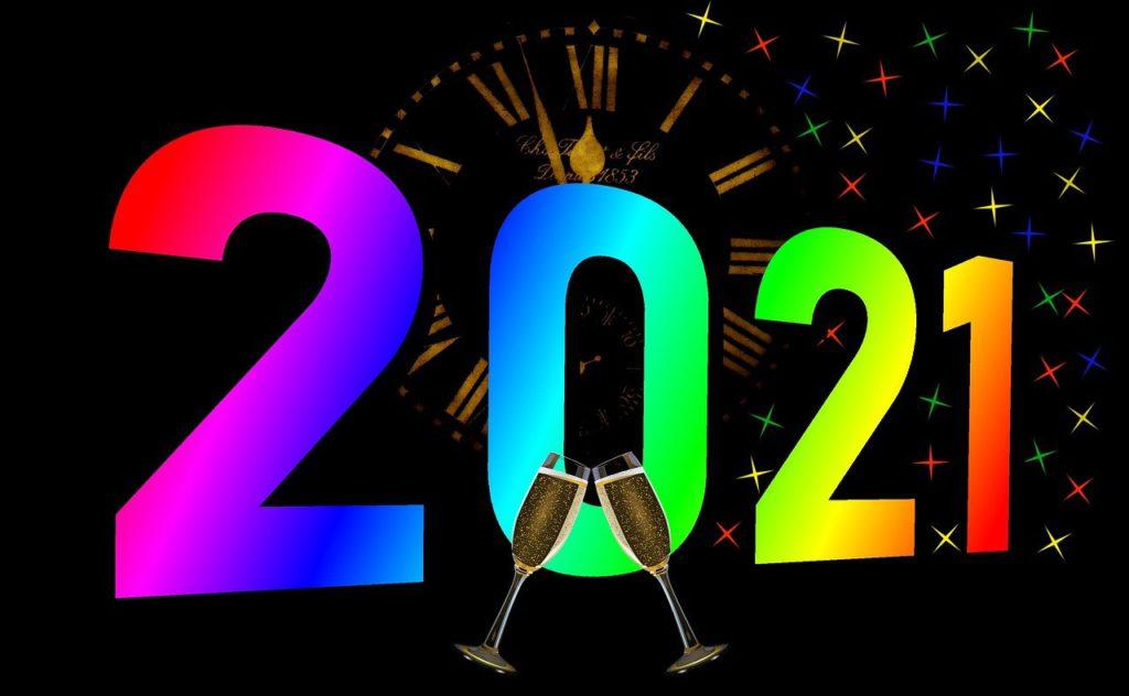 2021年 新年